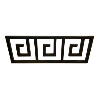 Modern Greek Key Wall Hanging For Sale