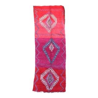 """BOUJAD Vintage Moroccan Rug, 3'11"""" x 10'7"""" feet"""