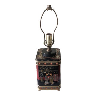 Vintage Automax English Chinoiserie Tea Canister Lamp For Sale