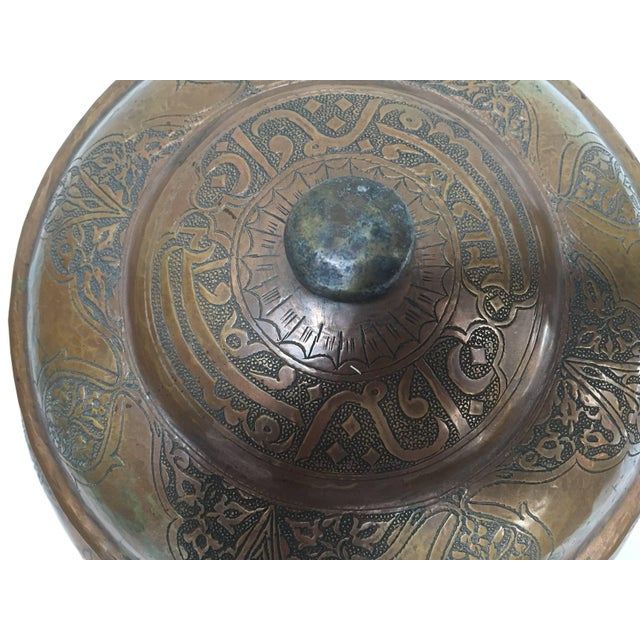 Persian Tinned Copper Jar With Lid For Sale - Image 9 of 10