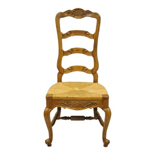 Bernhardt Country French Woven Rush Seat Oak Wood Ladder Back Dining Chair