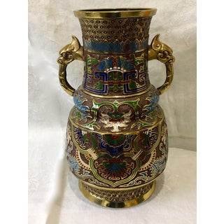 Antique 19th Century Meiji Period Japanese Bronze or Brass Champleve Handled Vase Preview