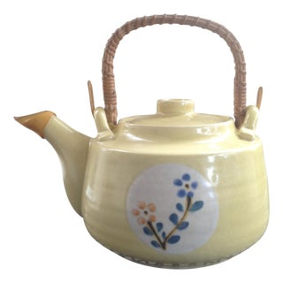 Mid-Century Yellow Ceramic Tea Pot For Sale