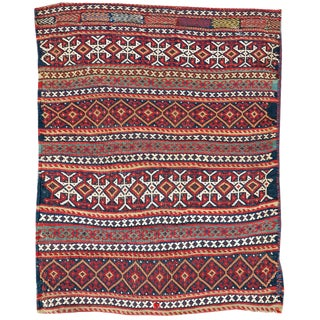 Afshar supplemental weft bagface fragment