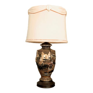 Japanese Satsuma Moriage Table Lamp For Sale