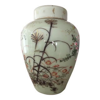Chinese Green Floral Ginger Jar For Sale