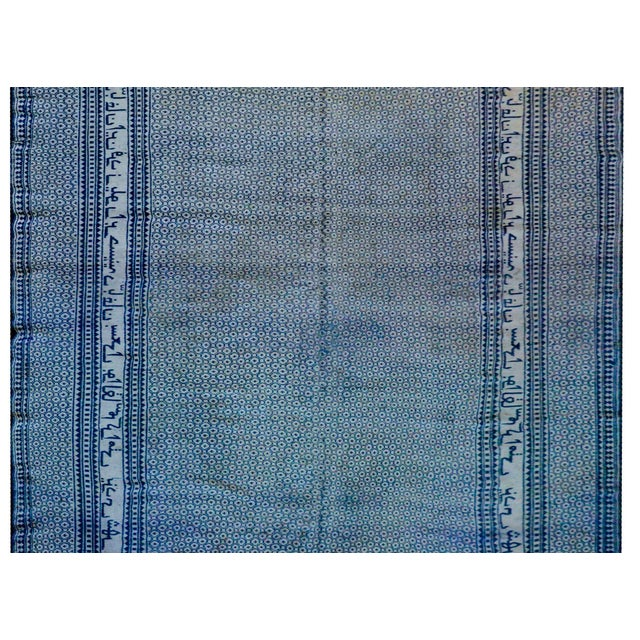 Textile Gorgeous Vintage Blue and White Yadz Kilim Rug For Sale - Image 7 of 13