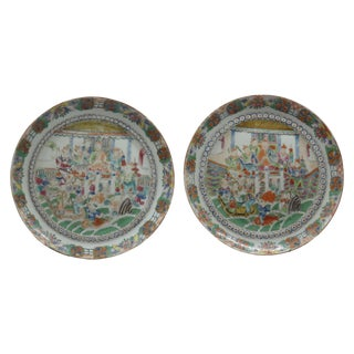 Antique Chinese Mandarin Plates - a Pair For Sale