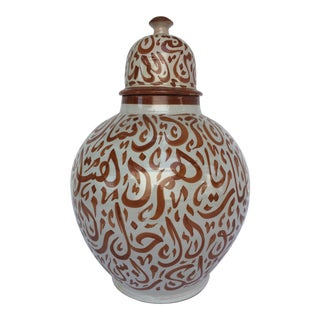Moroccan Ceramic Lidded Urn From Fez With Arabic Calligraphy Writing For Sale