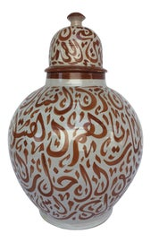 Image of Moroccan Urns