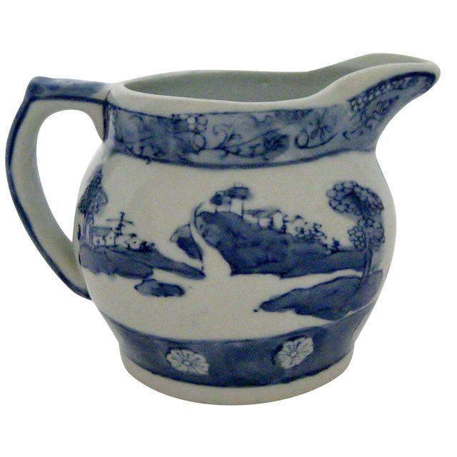 Chinese Porcelain Creamer - Image 1 of 6