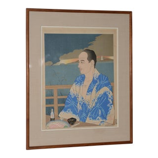 "Mid Century Woodblock Print ""Le Phare De Mikimoto, Shimoda Izu"" by Paul Jacoulet For Sale"