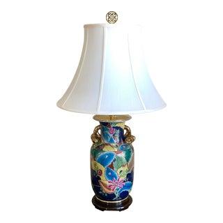 Vintage Tobacco Leaf Vase Table Lamp For Sale