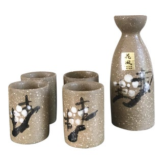 Vintage Sake Set With Box - Set of 5