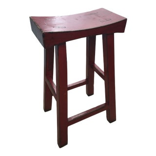 Late 20th Century Vintage Craftsman Bar Stool For Sale