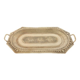 Indo Persian Brass Charger Serving Tray For Sale