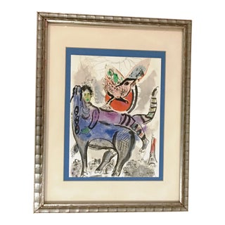 """1967 Vintage Marc Chagall """"Blue Cow"""" Reproduction Print"""