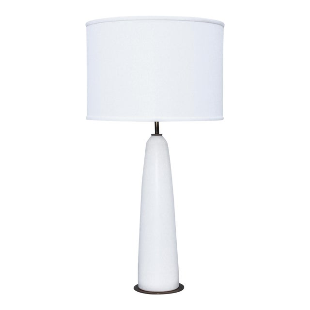 Stewart Ross James Attributed Modernist Table Lamp For Sale