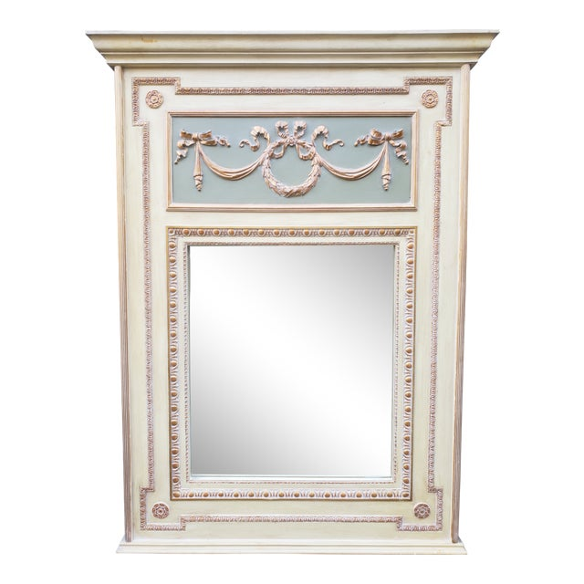 VintageFrench Provincial Style Mirror For Sale