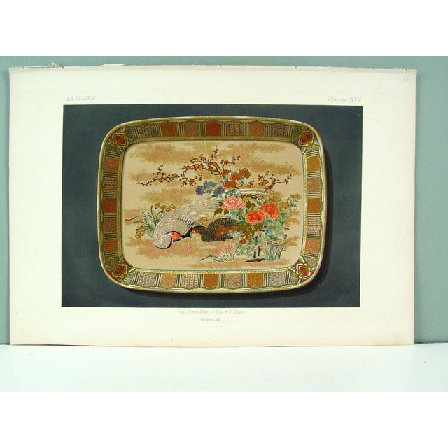Antique French Lithograph of Satsuma Platter For Sale - Image 4 of 5