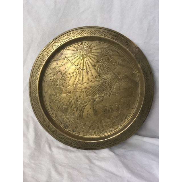 Boho Chic 20th Century Egyptian Brass Etched Plate For Sale - Image 3 of 8