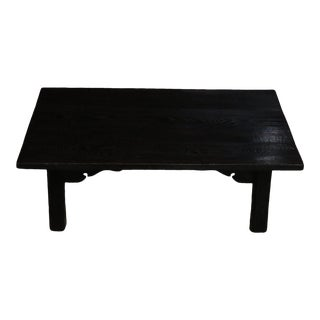 Japanese Sugi Wood Coffee Table For Sale
