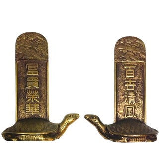 1950s Vintage Asian Brass Turtle Bookends-a Pair For Sale
