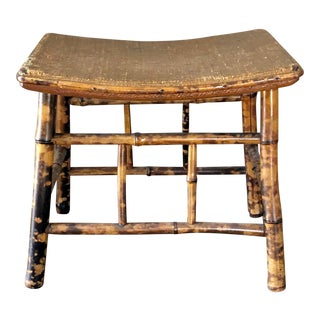 Vintage Scorched Bamboo Stool For Sale