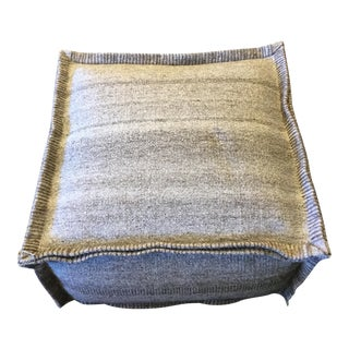 Taupe Square Wool Pouf
