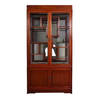 Chinese Antique Rosewood Display /Curio Cabinet For Sale