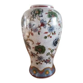 Antique Chinese Floral Ceramic Vase