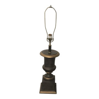 Large Brown & Gold Wooden Table Lamp