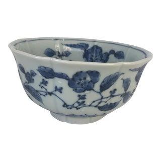 Fitz & Floyd Flow Blue Bowl