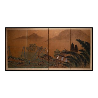 "Circa 1940s Shōwa Era Japanese Screen Byobu Screen ""Water Farm"" For Sale"