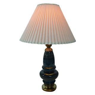 Mid-Century Italian Table Lamp For Sale