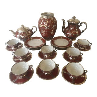 Circa 1952 Heutchenreuther Bavarian Coffee/Tea Set & Vase For Sale