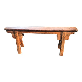 Vintage Mid Century Chinese Elmwood Narrow Bench For Sale