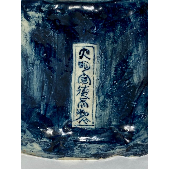 Chinese Blue and White Porcelain Seated Immortals - a Pair For Sale - Image 9 of 10