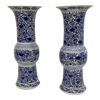 Bungalow 5 Co. Chinease Export Vases - a Pair