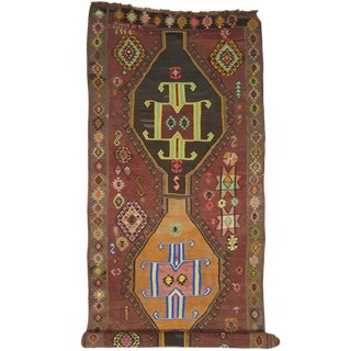 "Turkish Loli Kilim Rug - 5'1"" x 13'4"""