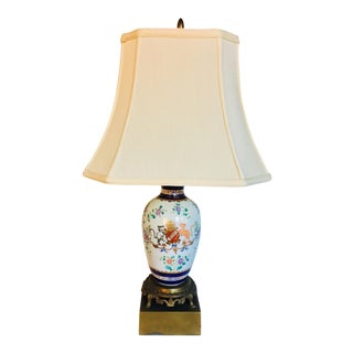 1940s Armorial Table Lamp For Sale