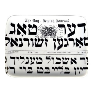 Piero Fornasetti Small Porcelain Ashtray- the Day- Jewish Journal, 1961, Written in Yiddish. For Sale