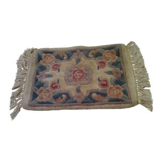 Last Call Cream Colored Vintage Chinese Rug