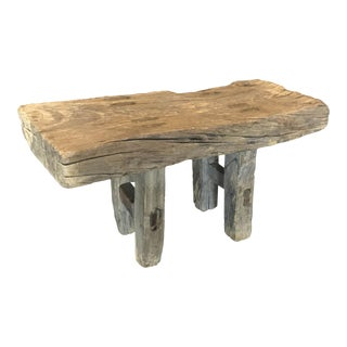 Antique Japanese Rectangular Elm Stool For Sale