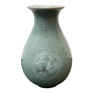 Mid 20th Century Korean Celadon Crackle Glaze Crane Motifs Bulbous Vase For Sale