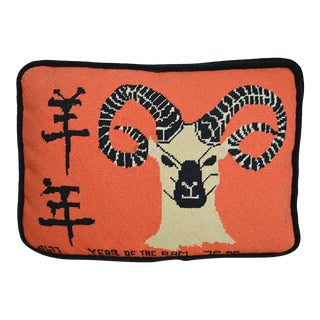 Vintage Chinese Year of the Ram Needlepoint Pillow For Sale