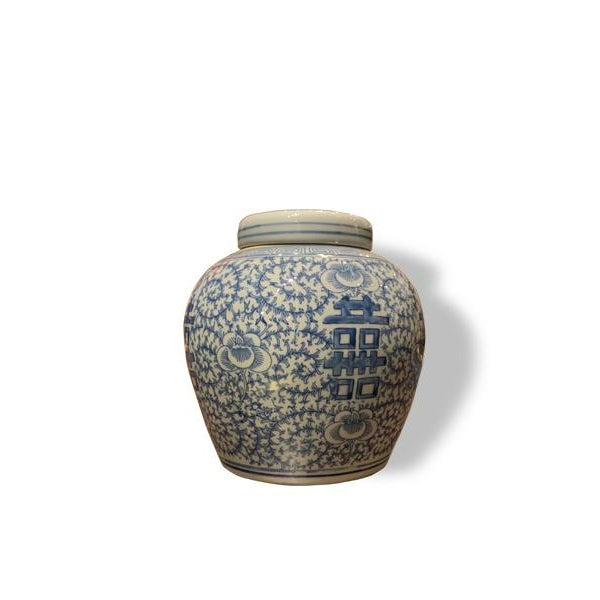 """Early 21st Century Asian Antique Style """"Double Happiness"""" Blue and White Jar For Sale - Image 5 of 5"""