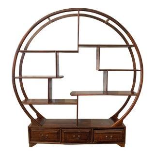 Late 19th Century Circular Shelf For Sale