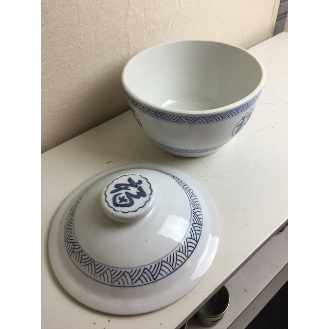Blue and White Covered Rice Pot - Image 5 of 5