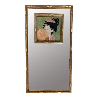 Vintage Geisha Needlepoint Wall Mirror For Sale